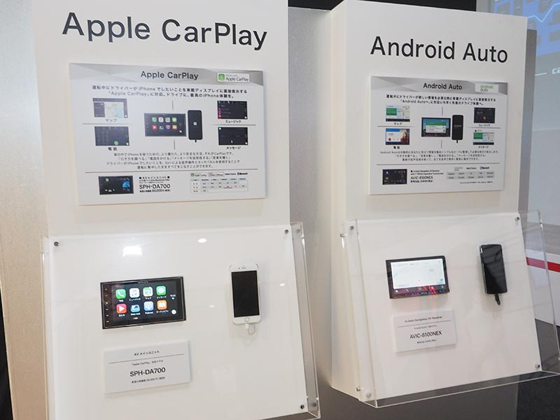 パイオニアのCarPlay/Android Autoに関する参考展示