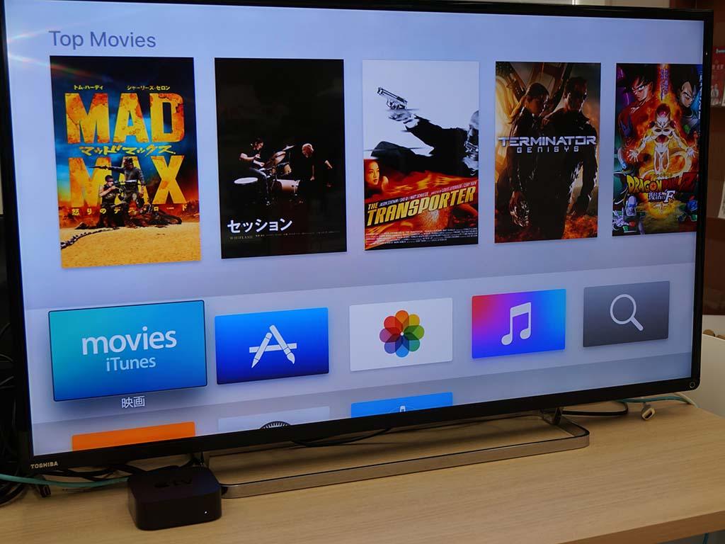 テレビと接続。コンパクトなので目立たない、というあたりは、今までのApple TVや他のDMAと同じ