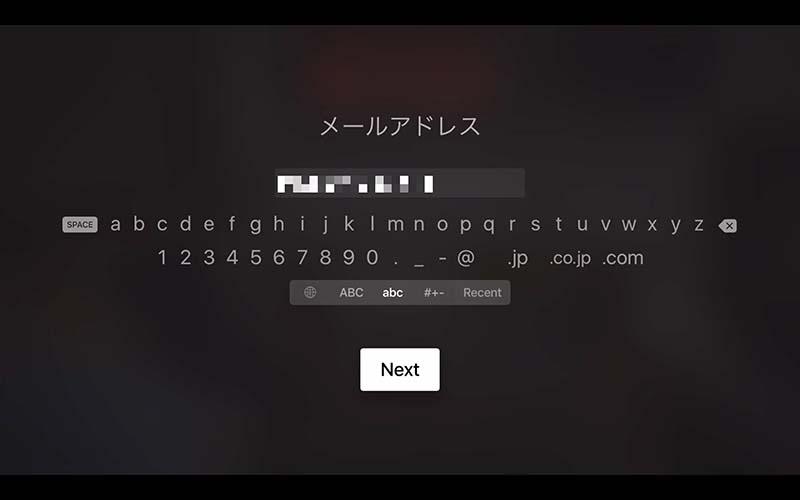 Apple TVでの文字入力画面。リモコンのタッチパッドでカーソルを移動し、押し込みで「決定」して入力していく