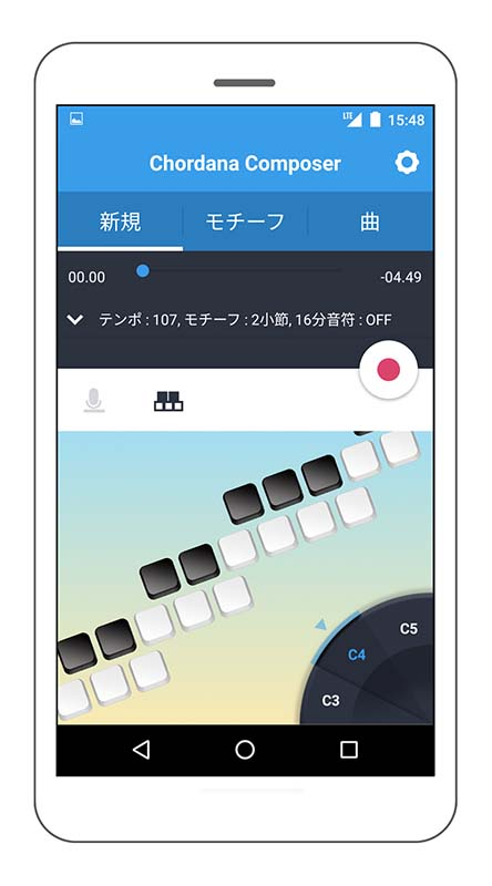 Chrodana Composer for Android 鍵盤入力画面