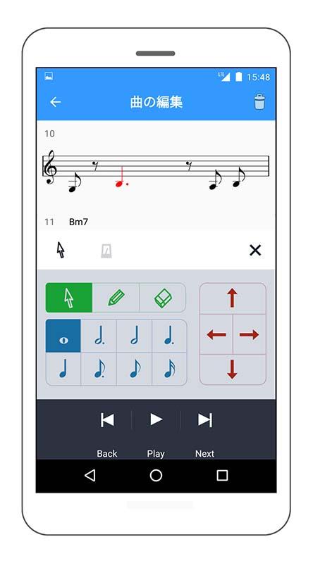 Chrodana Composer for Android 曲の入力画面