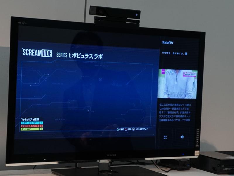 ゲーム画面の右に、PIX-BR310Wからのテレビ映像を表示しているところ