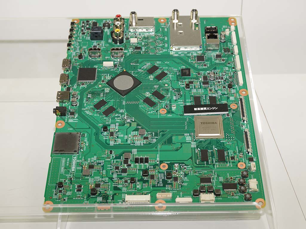 Z20Xのメイン基板。画質系エンジンは新規開発の「4KレグザエンジンHDR PRO」に一本化した