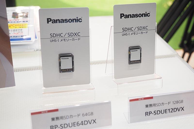 業務用SDXCカード「UE DVXシリーズ」