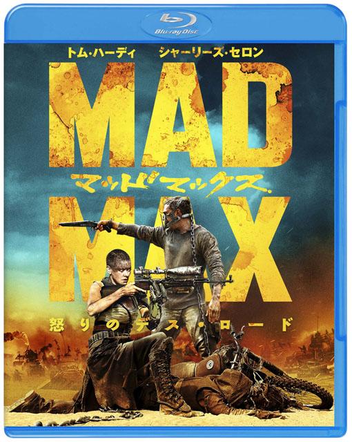 【初回限定生産】マッドマックス 怒りのデス・ロード ブルーレイ&DVDセット