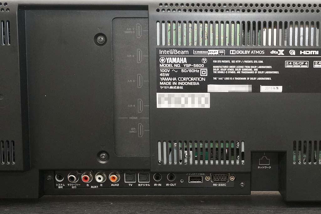 背面の接続端子群。HDMI端子は横向きの接続