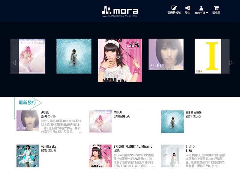 台湾向け「mora -WALKMAN Official Music Store-」のイメージ