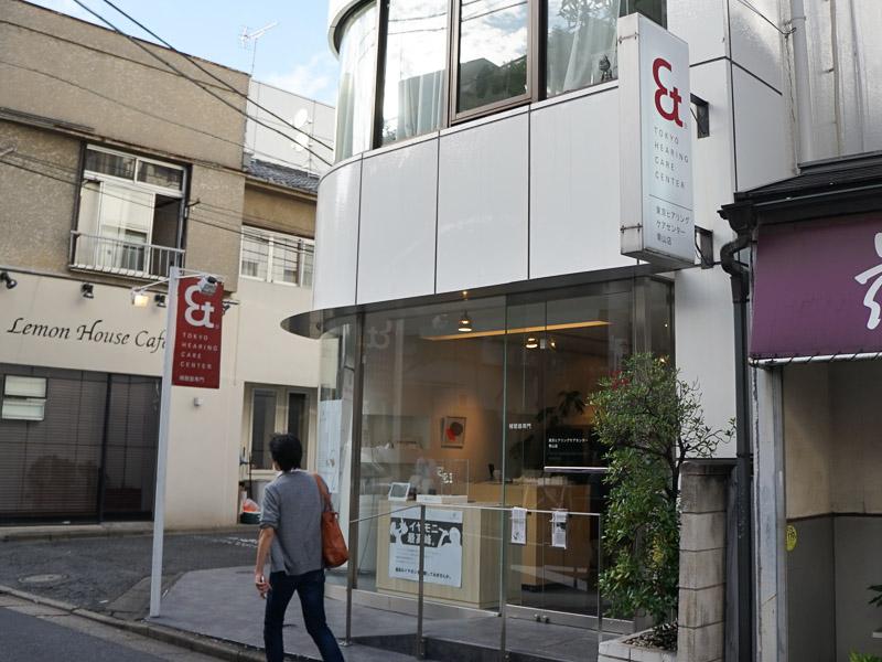 耳型採取で定評のある、東京ヒアリングケアセンター青山店
