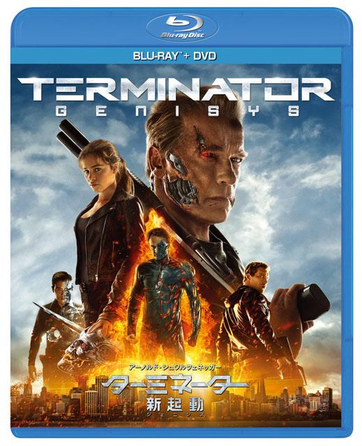 """ターミネーター:新起動/ジェニシス ブルーレイ+DVDセット<br class="""""""">(C) 2015 Skydance Productions and Paramount Pictures Corporation. All Rights Reserved. (C) 2015 Paramount Pictures."""