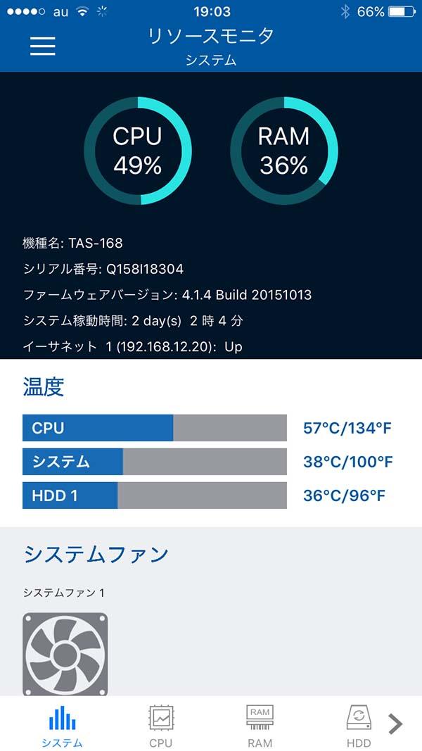 QTSでファイルコピーを実行しつつAndroid OSで動画再生しているときの状態をリソースモニタで確認。ピーク時でも50%を超える程度