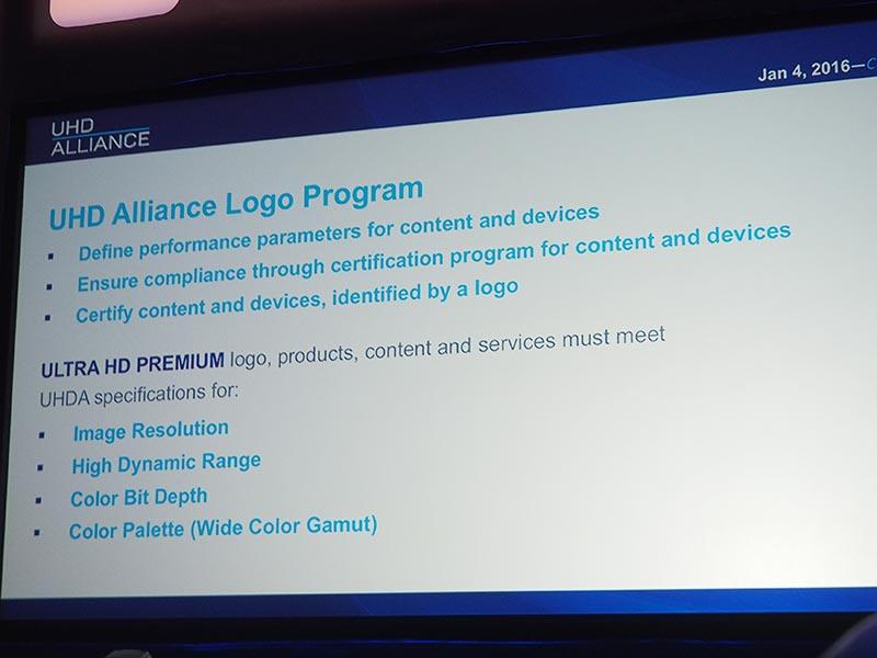 Ultra HD Premiumロゴプログラムの概要