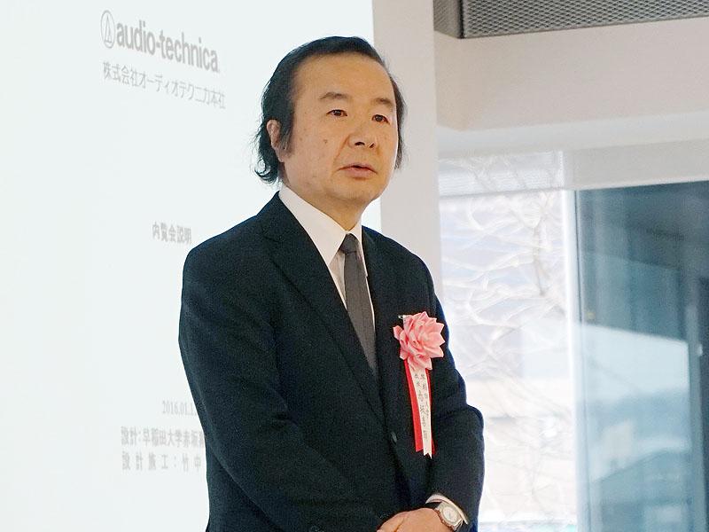 設計を担当した早稲田大学の赤坂喜顕氏