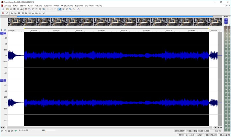 SoundForgeでオーディオだけを切り出して分析