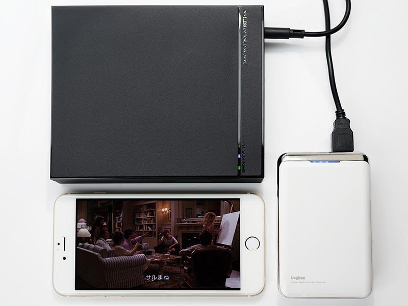 スマホとWi-Fi接続してDVD視聴。モバイルバッテリで動作