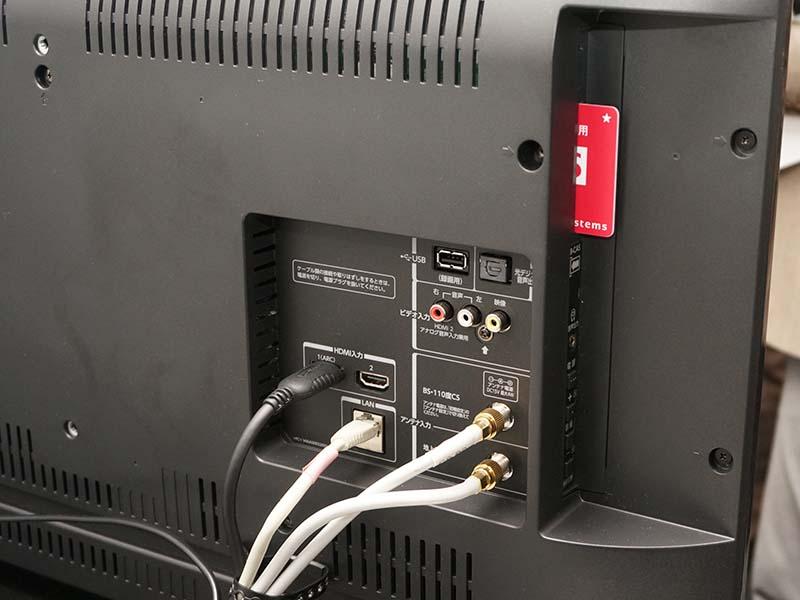 HDMI入力などを装備