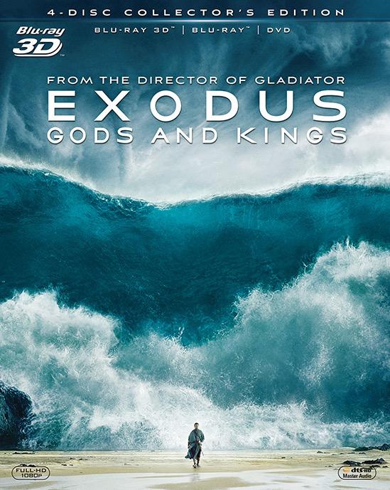 ベストインタラクティビティ賞「エクソダス:神と王 4枚組コレクターズ・エディション」