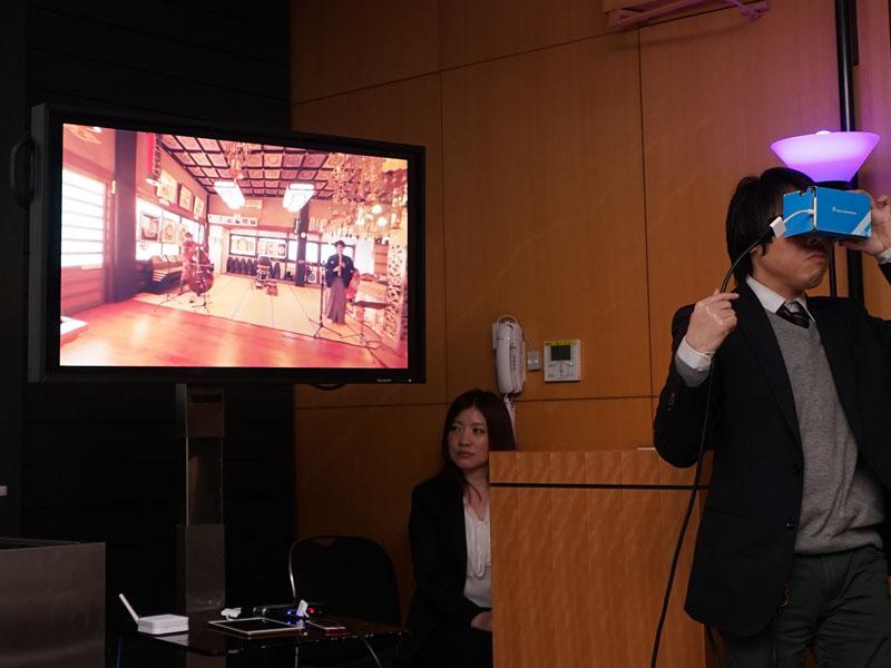 360度パノラマ動画をスマートフォンで手軽にVR再生できるアプリ「パノミル」デモ