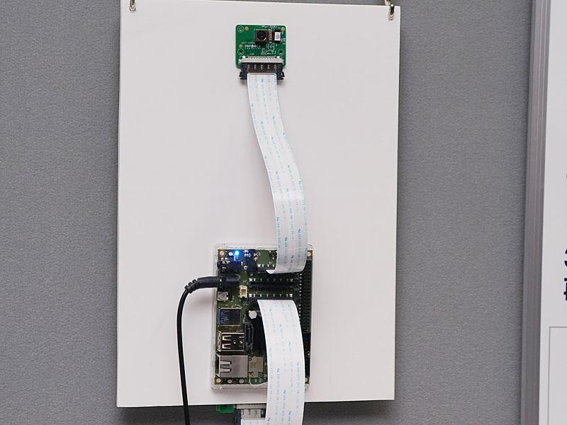 パノラマVR映像を手軽にライブ配信できるカメラ