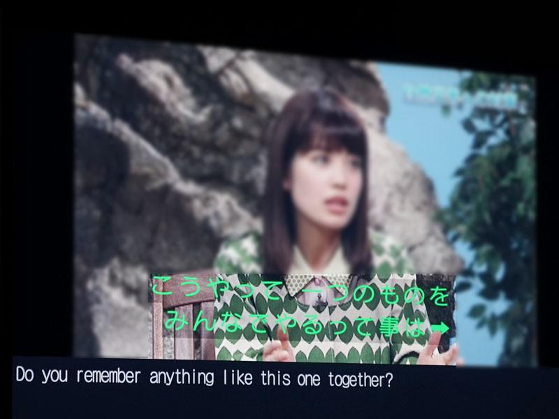 テレビの日本語字幕を英語に翻訳するSTB