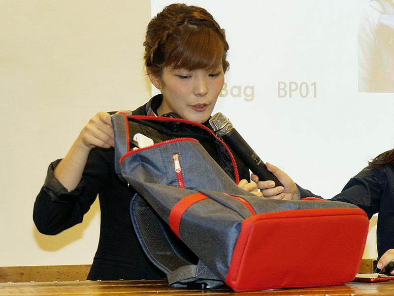 モバイルバッテリを内蔵できるバックパック「BP01」