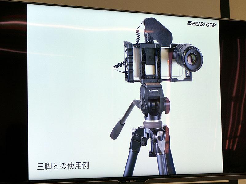 カメラ・レンズや三脚、ショットガンマイクを付けて動画撮影も