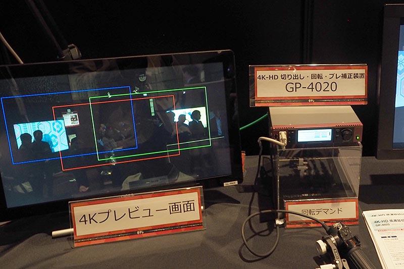 4K-HD切り出しやブレ補正などが可能な「GP-4020」