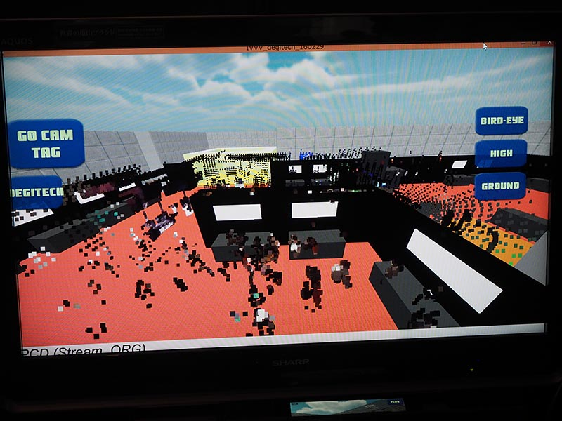 デジテク2016の会場を3DCGで再現