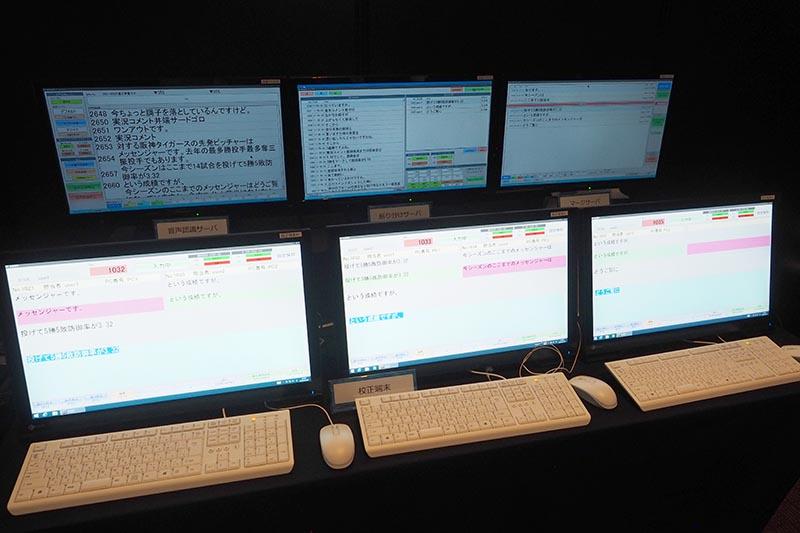 「わんこそば方式」のリアルタイム字幕制作システムの次世代版を展示。リレー方式/テイク出し方式にも同じシステムで対応可能とした点などが特徴