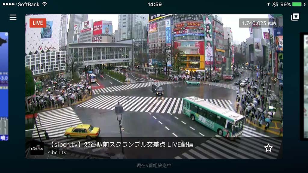 AmebaFRESH!の画面。AbemaTVと非常に似ているが、基本は「生配信」だ