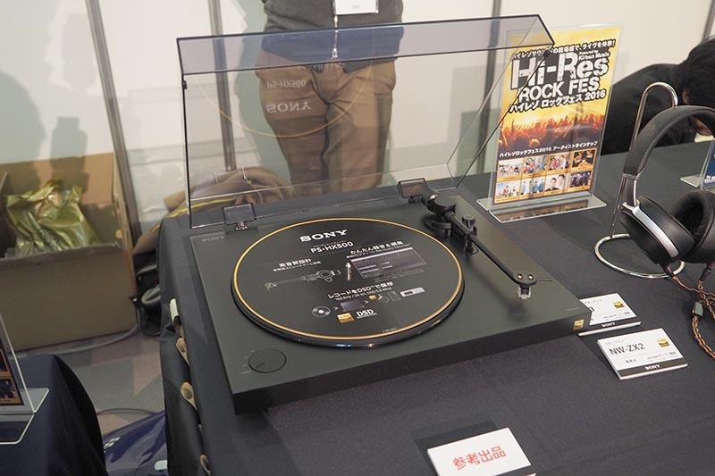 ソニーのアナログターンテーブルが参考展示