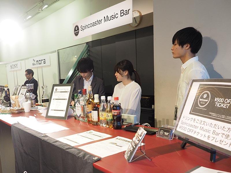東京・代々木にあるハイレゾとアナログレコードを体験できる「Spincoaster Music Bar」も出店