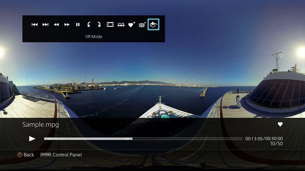 メディアプレイヤーのVRモードで、通常の動画もVR化
