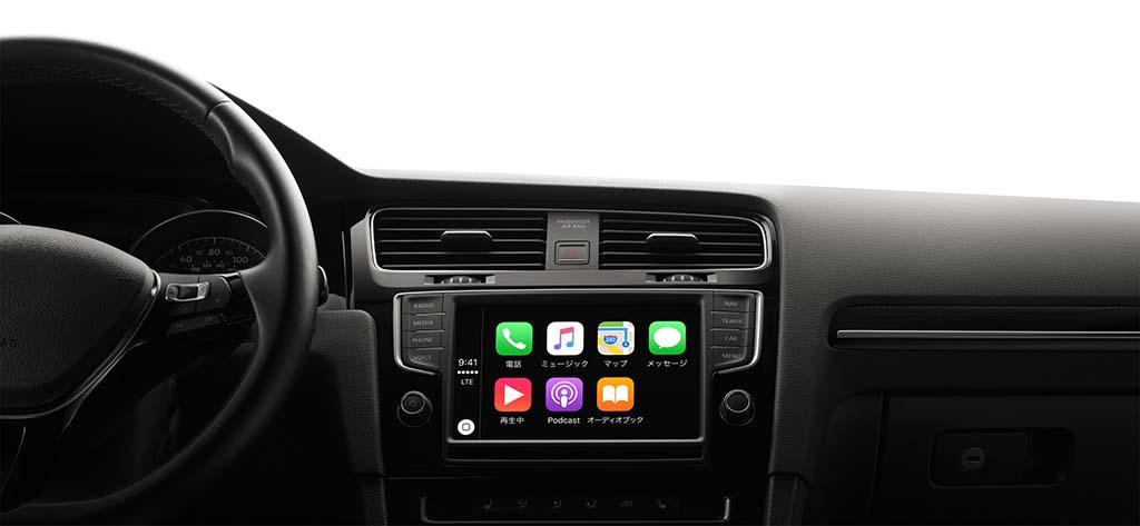 "<a href=""http://www.apple.com/jp/ios/updates/"" class=""n"" target=""_blank"">CarPlayの機能を改善</a>"