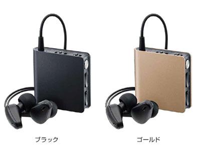 「Smart Quiet WS-7000NC」。カラーはブラックとゴールド