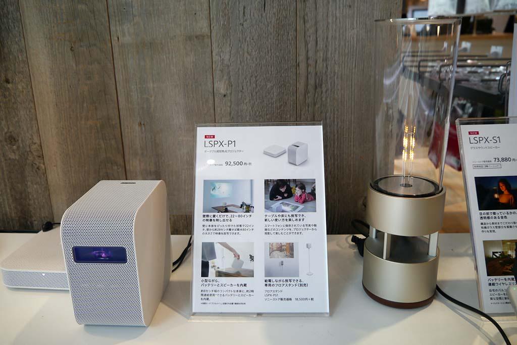 グラスサウンドスピーカーやポータブル超短焦点プロジェクターは九州地区では初めて展示