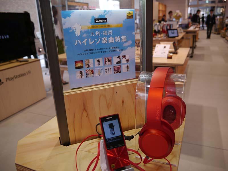九州・福岡アーティスト特集と題したハイレゾ楽曲視聴コーナーを設置