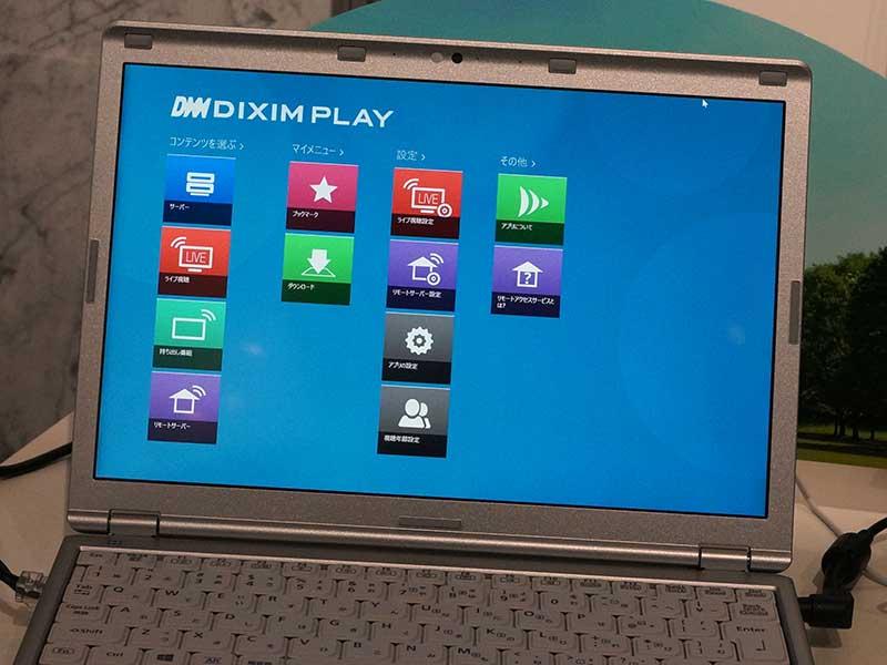 DiXiM Play for DIGA Windows