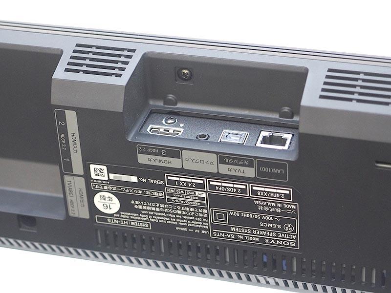 Ethernetや光デジタル/アナログ入力部