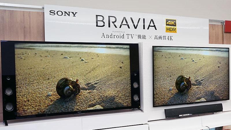 BRAVIA X9350Dシリーズ(左)とX9300Dシリーズ(右)