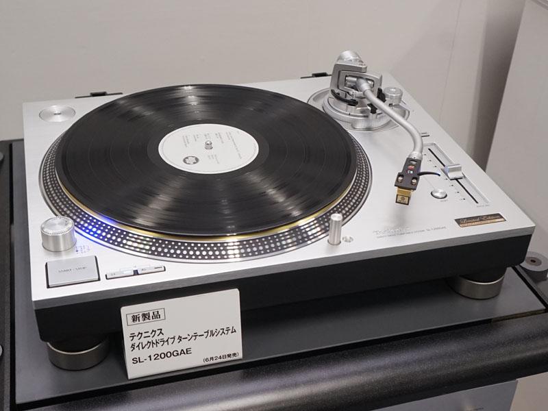 Technicsブランドのアナログターンテーブル「SL-1200GAE(50th Anniversary Edition)」