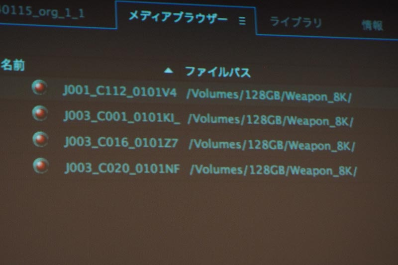 8KのRED WEAPON映像取り込みが可能