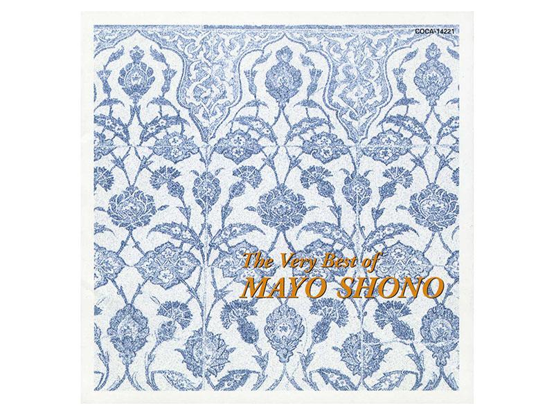 庄野真代「The Very Best of MAYO SHONO」