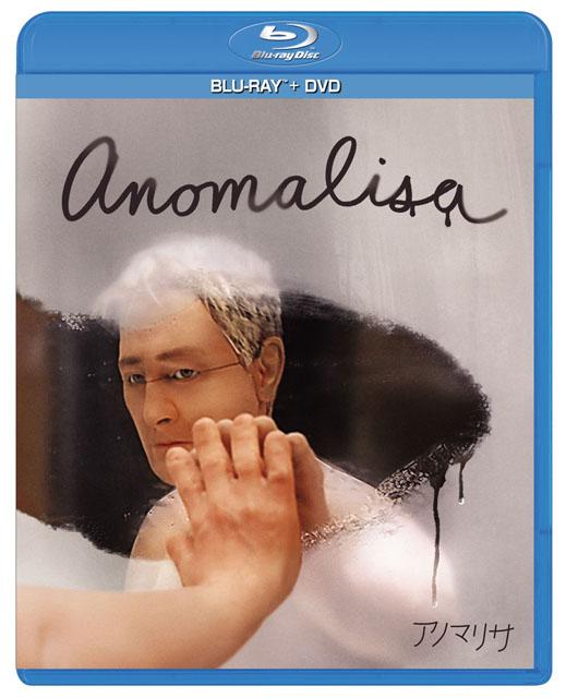 """アノマリサ ブルーレイ+DVDセット<br class=""""""""><span class=""""fnt-70"""">(C)Anomalisa, LLC 2015. (C) 2016 Paramount Pictures.</span>"""