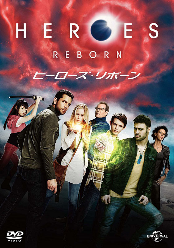 """HEROES REBORN/ヒーローズ・リボーン<br class=""""""""><span class=""""fnt-70"""">(c)2015 Universal Studios. All Rights Reserved.</span>"""