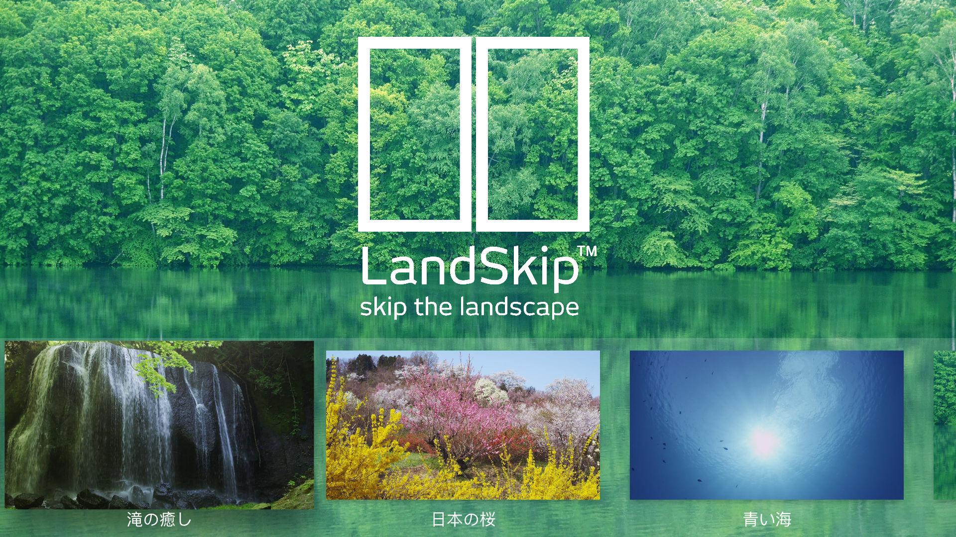 LandSkip