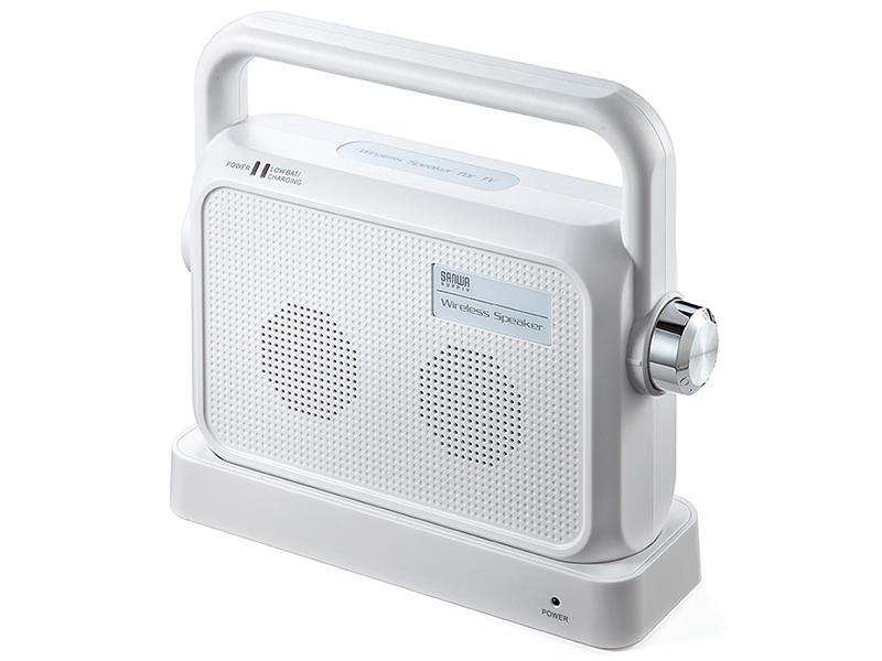 テレビ用ワイヤレススピーカー「400-SP064W」