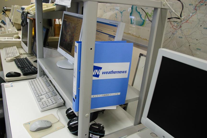 気象情報を見るパソコンの横に置かれていたウェザーニューズのマニュアル