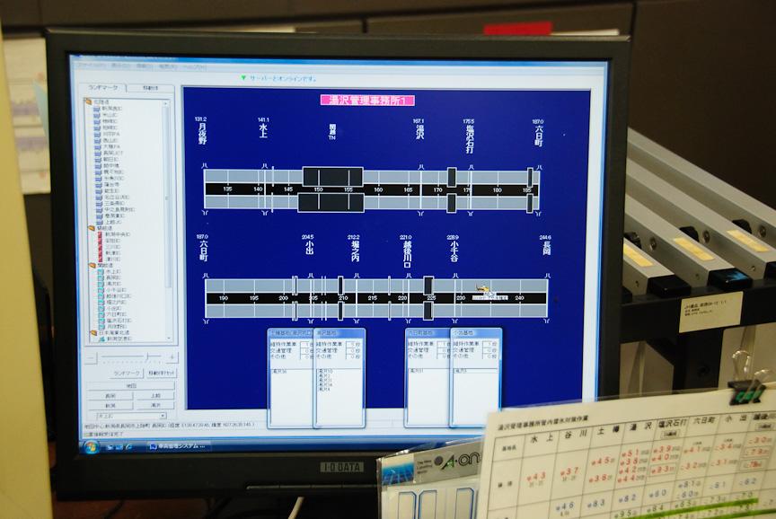 管内の作業車の位置はリアルタイムに把握されている
