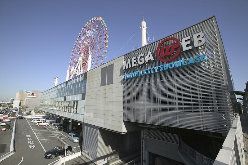 東京都江東区青海、いわゆるお台場地区にMEGA WEBはある。3月19日に10周年を迎える謝恩企画としてヒストリックカー同乗試乗会を開催する