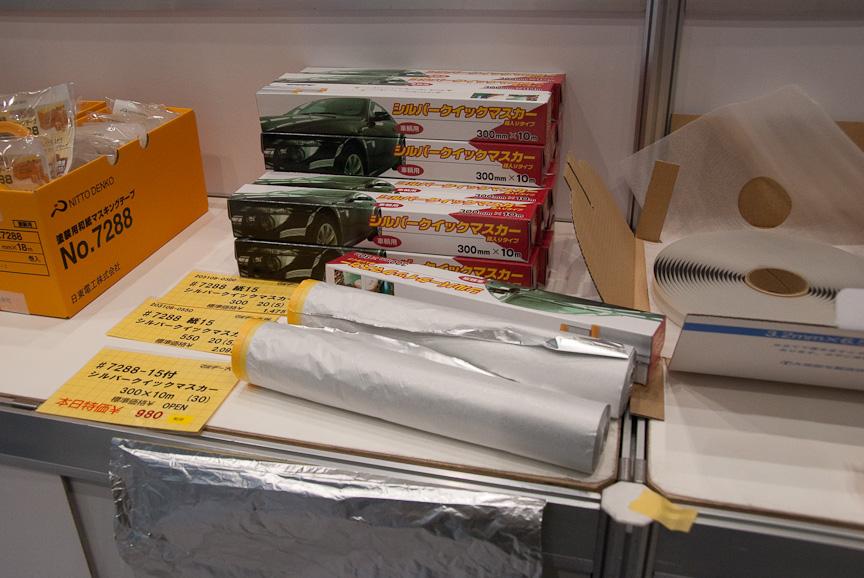 シルバークイックマスカー。紙で裏打ちされたアルミホイル。ラップのような箱に入るタイプとすることで購入しやすい価格と使いやすさを実現